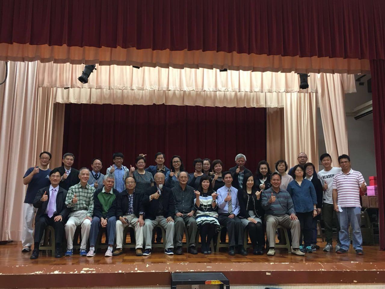 校友會盤菜宴 2016